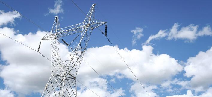 Projeto de transmissão - Neoenergia